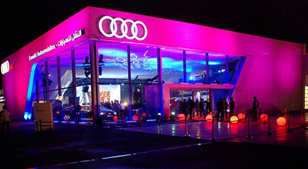 Showroom Audi Tunisie