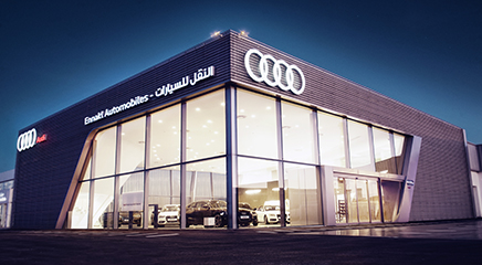 Ennakl Automobiles - Showroom Audi
